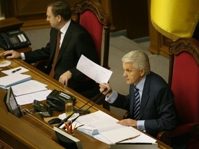 Рада преодолела два вето Ющенко