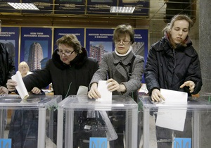 CIS-EMO: Выборы в Верховную Раду прошли демократично