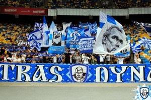 Ультрас Динамо выступили с обращением к руководству Премьер-лиги