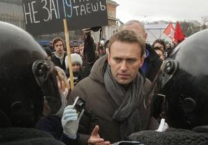 Российский оппозиционер Алексей Навальный сообщил об обысках его семьи