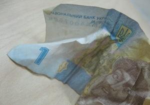 Минюст насчитал в Украине почти 9 тыс. банкротов