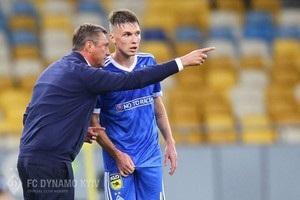 Динамо дізналося суперників у груповому етапі Ліги Європи