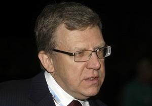 Главу Минфина РФ не пригласили на встречу министров финансов G-7