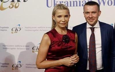 Тимошенко здивувала новою зачіскою