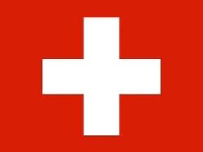 Швейцарские банки запретили топ-менеджерам ездить за границу из опасений арестов