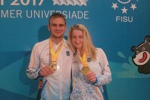 Українці завоювали чергове золото Універсіади