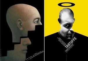 В Украину впервые едет Международная мексиканская биеннале плаката