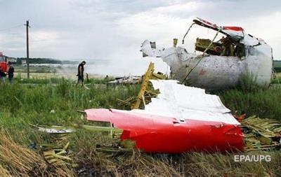 США: Россия причастна к катастрофе с МН17