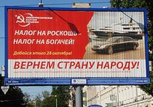 КПУ: В Соломенском районе Киева на агитаторов напал неизвестный с баллончиком