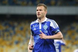 Ярмоленко: Уверен, что у Динамо есть будущее и без меня