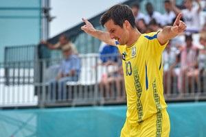 Збірна України з пляжного футболу виграла етап Євроліги