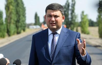 Гройсман пообещал построить автобан Львов-Одесса