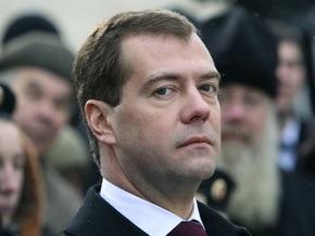 Медведев отметил важность перехода к многополярному миру