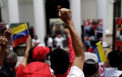 В Венесуэле судят оппозиционеров, обвиняемых в измене
