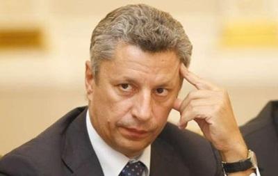 Бойко: Законопроект про реінтеграцію Донбасу депутати ще не бачили
