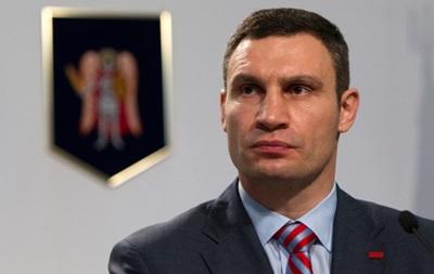 Кличко намерен показать Киев аналитикам The Economist