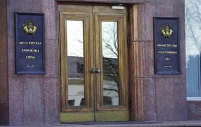 МИД Беларуси вызвало украинского дипломата