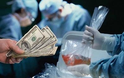 В Таганроге пытались продать на органы живого человека