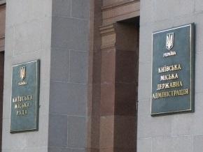 Киевские больницы сдадут в аренду