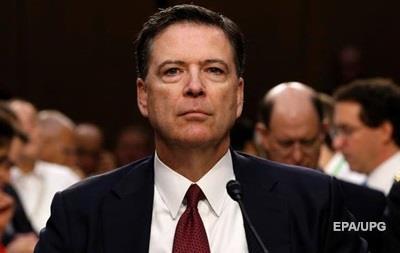 Экс-шефа ФБР обвинили в преждевременных выводах по делу Клинтон