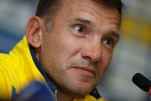 Шевченко: Проблем в сборной Украины нет, мы полностью готовы