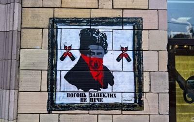 Київський магазин, де стерли графіті Євромайдану, закрився
