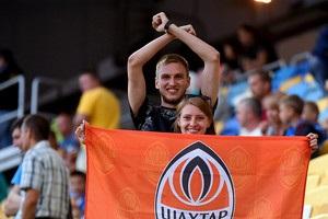 Шахтар - Наполі:  Гірники  почали продаж квитків на матч у Харкові