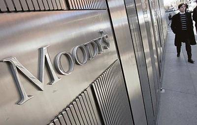 Moody s повысило рейтинги двух украинских городов