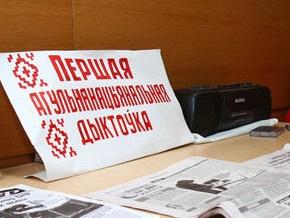 Посол Украины в Беларуси написал диктант по белорусскому языку