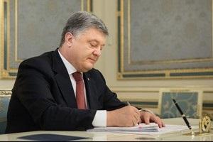 Порошенко призначив 23 спортсменам президентські стипендії