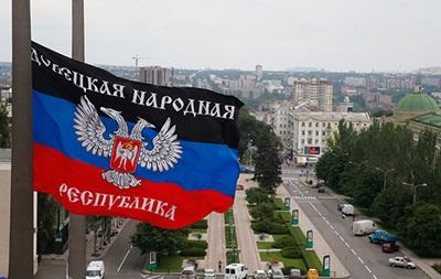 У ДНР ввели  державне управління  в кіоску площею вісім метрів