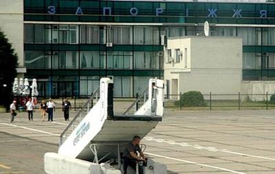 В Запорожье построят международный аэропорт
