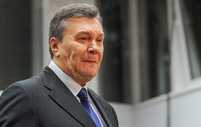 Швейцария отказала в данных по  золоту Януковича