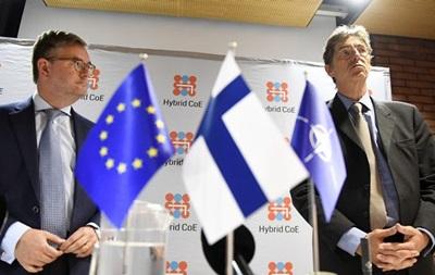 В Финляндии открыт центр по борьбе с гибридными угрозами