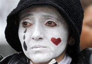 Жительница Новой Зеландии продала на онлайн-аукционе свою депрессию
