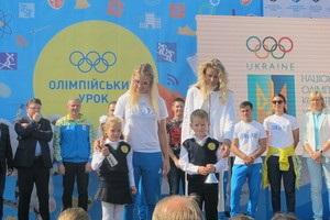 В Киеве весело провели Олимпийский урок