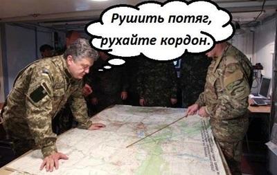 Саакашвили на границе: мемы