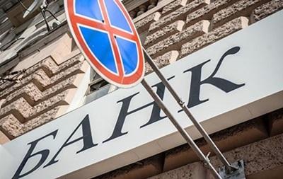 В Украине семь банков в зоне риска