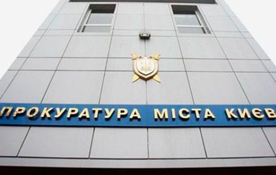 Киевского чиновника будут судить за хищение более четырех миллионов