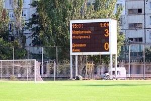 КДК ФФУ вважає причину неявки Динамо в Маріуполь неповажною