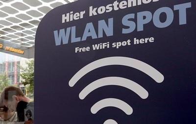 По всьому ЄС встановлять мережу безкоштовних точок Wi-Fi