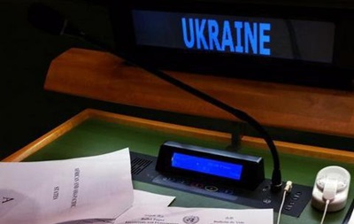 Украина: Резолюция РФ по миротворцам  сырая