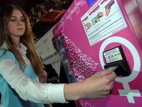 На улицах Хмельницкого установили кондоматы