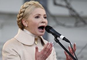 Рада отказалась декриминализировать статью Тимошенко и Луценко