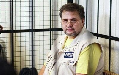 Дело Коцабы: судья взял самоотвод