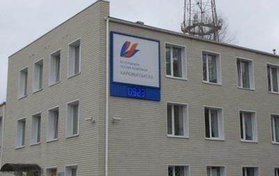В Харьковгоргазе проходят обыски