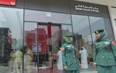 В Дубае открылся первый в мире  умный  полицейский участок