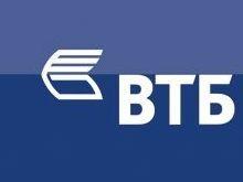 Банк ВТБ получил статус принципиального члена системы MasterCard WorldWide