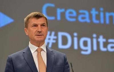 В Євросоюзі створять відомство з кібербезпеки