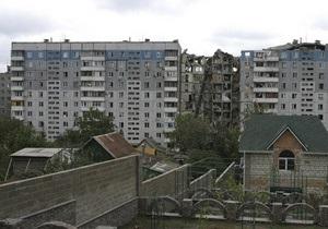 Сегодня - третья годовщина взрыва в Днепропетровске